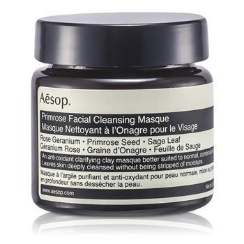 OJAM Online Shopping - Aesop Primrose Facial Cleansing Masque 60ml/2.47oz Skincare