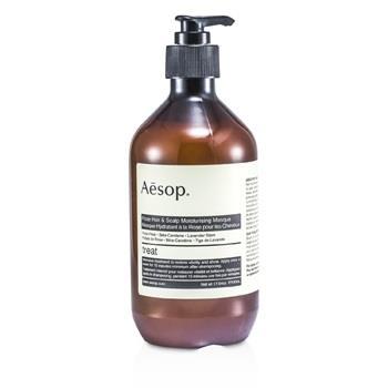 OJAM Online Shopping - Aesop Rose Hair & Scalp Moisturising Masque (For All Hair Types) 500ml/17.64oz Hair Care
